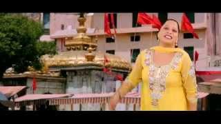 Jaikara maiya da, full bhet