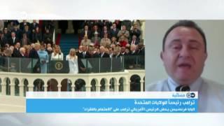 خبير في معهد الشرق الأوسط في واشنطن: خطاب ترامب سطحي وشعبوي وانعزالي