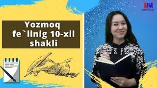 Yozmoq fe`linig 10-xil shakli!