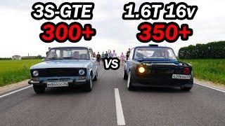 Самые БЫСТРЫЕ ТУРБО ЖИГИ на Шеснаре vs ВАЗ 2106 с мотором Toyota Celica GT-FOUR. Octavia 1.8T St3