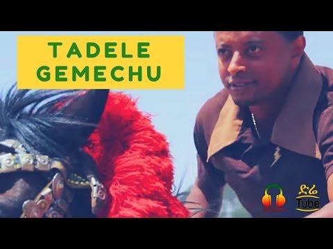 ETHIOPIA: Tadele Gemechu