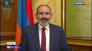 Aliyev ve Pasinyan Rossiye 1 kanalinda canli (#live Aliyev Pasinyan)
