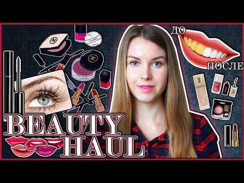 Косметические НОВИНКИ:  L'Oréal Paris, Holika Holika, Global White, Faberlic