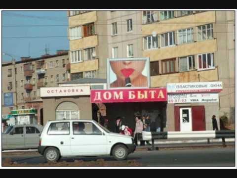сайт знакомств Новотроицк