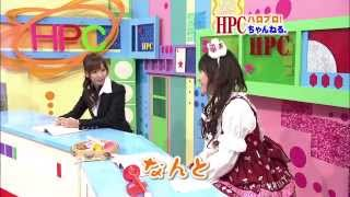 Download HPC ハロプロ!ちゃんねる。#2 070128 MP3 song and Music Video