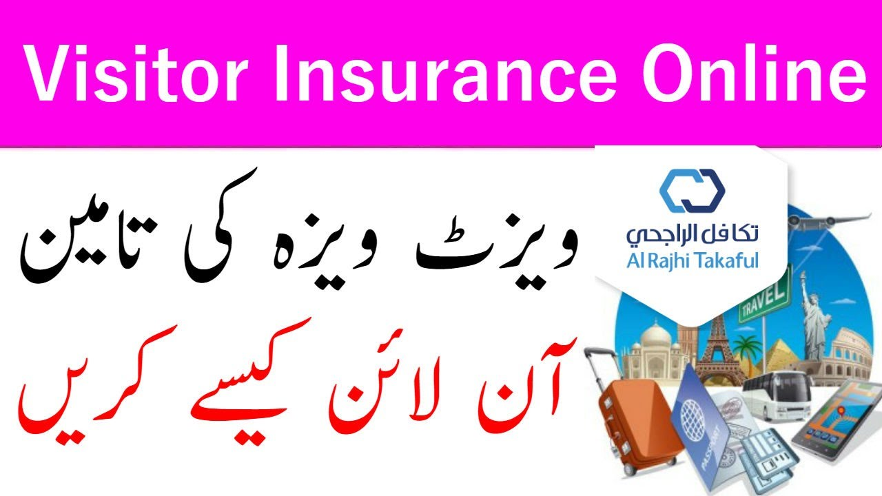 How To Get Insurance for family visit visa online with credit card     visitor insurance   