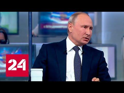 Путин о налогах: наша задача уменьшить бедность в два раза