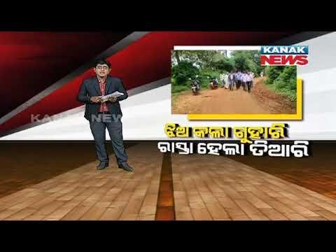 Download Damdar Khabar: Karnataka Woman Writes To CM On Lack Of Roads To Village