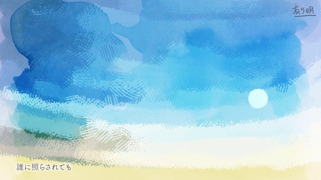 【鏡音レン】有り明【オリジナル曲】kagamine len
