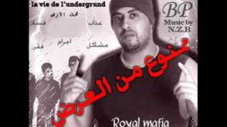 DJ COSTA PARAZITS-Royal Mafia(راب عربي تونس)