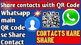 Share contacts with whatsapp Qr code||contact share kare||WhatsApp new update#Technicalabd