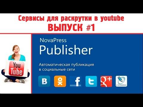 Тажетдинов тимур как стать первым на youtube секреты взрывной раскрутки