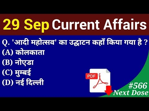 TODAY DATE 29/9/19 CURRENT AFFAIRS VIDEO AND PDF FILE DOWNLORD