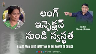 Mrs. Jyothi -  Healed from lung infection & Toothache - Telugu