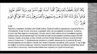 4 Baqarah Surasi 17 27 Oyatlar Quron Tafsiri O Zbek Tilida Shayx Abduvali Qori
