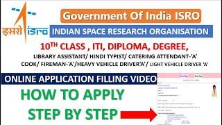 HOW TO APPLY ISRO || ISRO APPLICATION FILLING || ISRO JOBS HOW TO APPLY