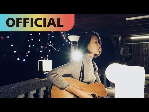 陳忻玥 Vicky Chen - 煙幕 (Smokescreen)| 彩虹六部曲【第一次】La Boum Official MV | KKTV原創電視劇