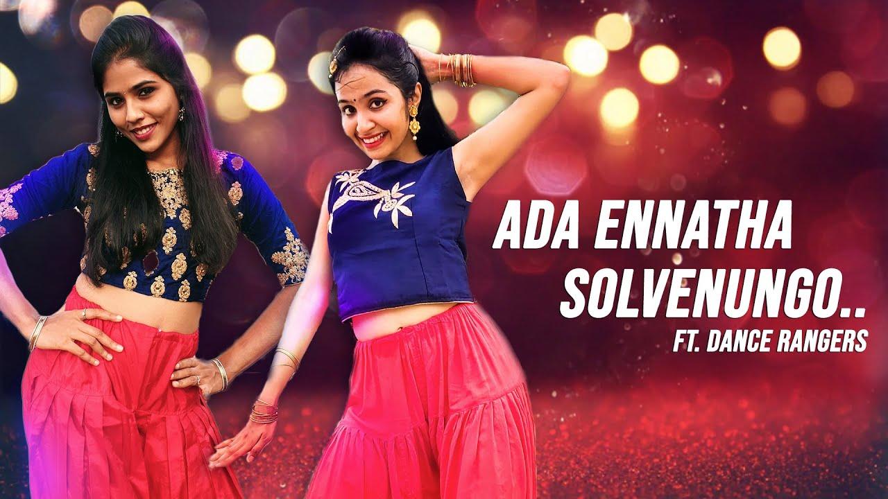 Ada Ennatha Solvenungo | Sivakasi | Vijay | Dance Cover | Dance Rangers | ft. Debnita & Kayalvizhi