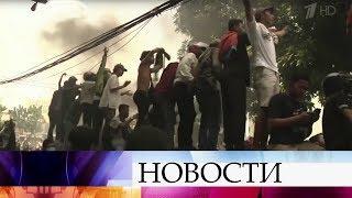 Российское посольство в Индонезии предупреждает о беспорядках в Джакарте.