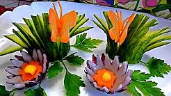 Украса за салати и салати