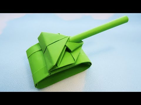 How to make a paper Tank ?  Origami Tank | paper Tank | origami weapons
