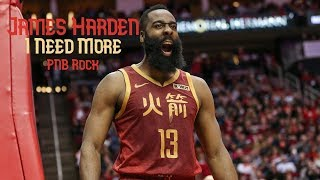 James Harden Mix - I Need More (PNB Rock) (Trapstar Turnt Popstar)