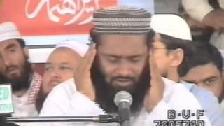 Qari Ihsan Ullah Farooqi Jamia Fathia Lahore (2007) Part 2