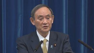 コロナ緊急事態7府県追加 首相「欠かせない措置」