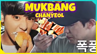 [EXO] CHANYEOL MUKBANG! (먹방) Eat everything He Can! | EATING COMPILATION