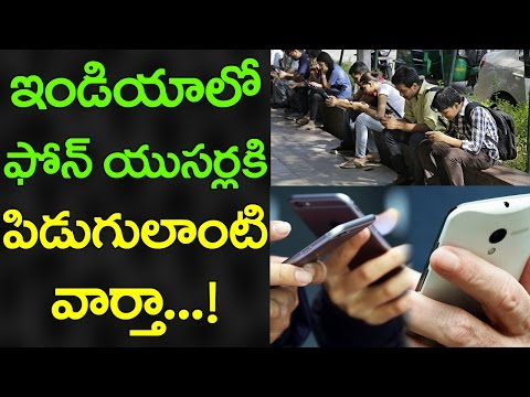 SHOCKING! Indian Govt AGAINST Smart Phones And Telecom Companies | GST Bill | Taxes on Recharge