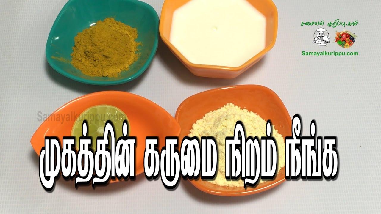 gowri samayalarai tips