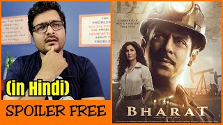 Bharat - Movie Review | Ode To My Father vs Bharat Discussion