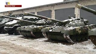 Новітня техніка і зброя для української армії