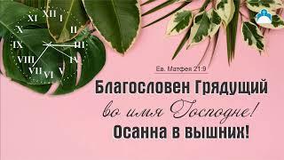 """ц. """"Преображение"""", г. Харьков, 25.04.2021"""