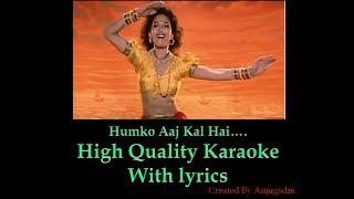 Humko Aaj Kal Hai Intezaar || Sailab 1990 || karaoke with lyrics (High Quality)