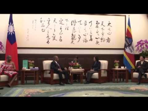 Taiwan has helped Swaziland to develop