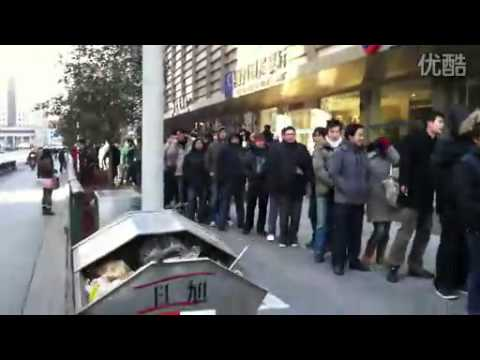 Endless queue in Shanghai on Meizu M9 launch day