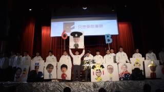 2016-2017 聖言中學6B畢業班大合唱:淕芛茁長亮華彩