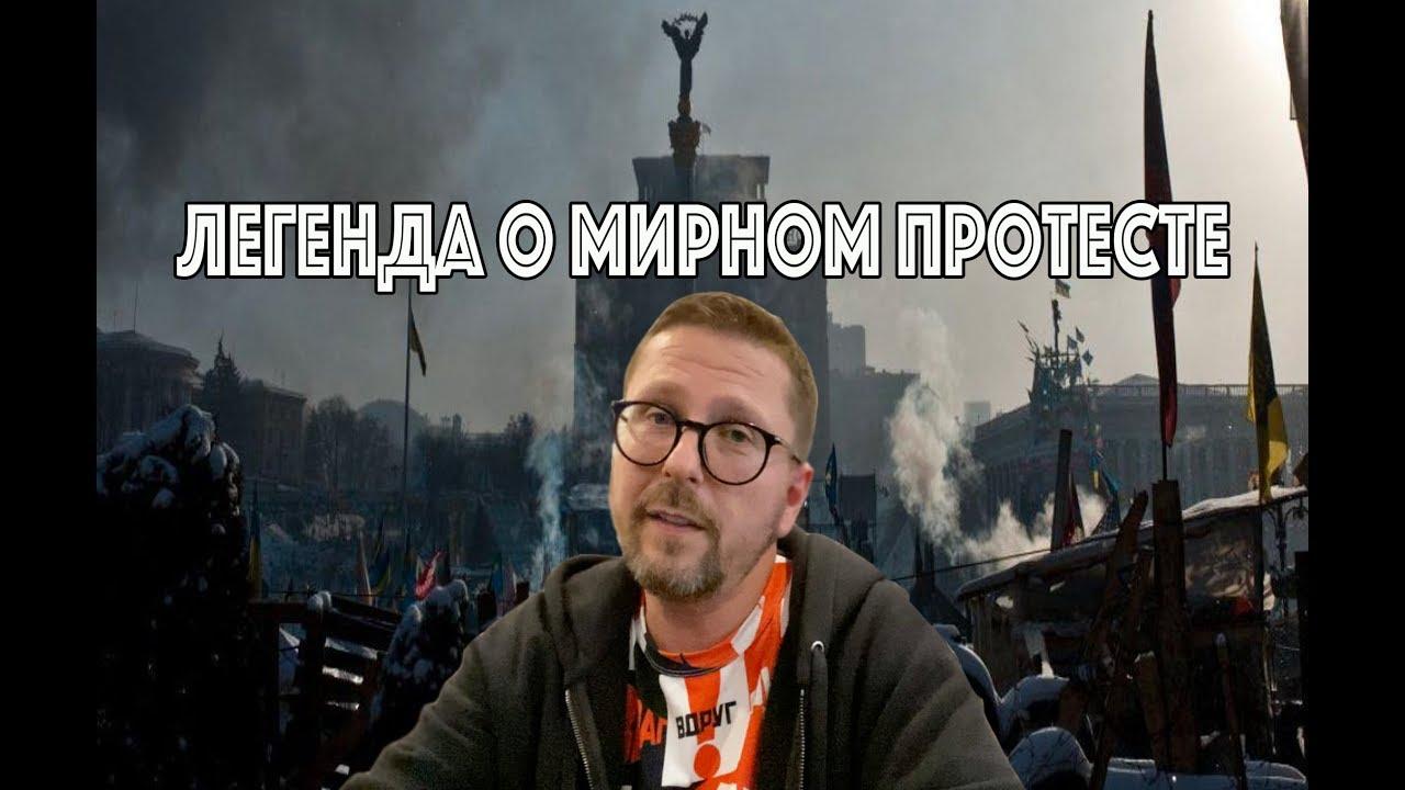 Дом профсоюзов в Киеве горел из-за пожара в химической лаборатории, где готовили взрывчатку
