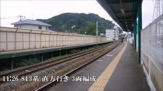 福北ゆたか線 門松駅 列車通過集