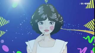第15弾は1980年7月1日に発売されたこの曲! 「青い珊瑚礁」! 公式ホー...