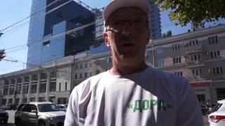 Шамарин принес труп собаки к приемной Медведева в Воронеже