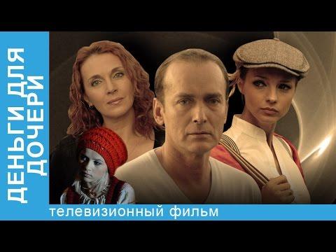 Русская кинокомедия Пять звёзд Супер смешная комедия! Лучшие фильмы смотреть онлайн