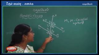 Download - 7th std maths video, DidClip me