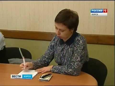 В Курской области тестируют государственную информационную систему ЖКХ