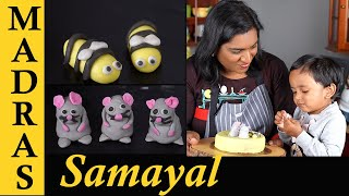 Cake Decoration in Tamil | Fondant Recipe in Tamil | Fondant Cake Decorating in Tamil