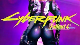 Cyberpunk2077 в Fallout 4 - Лучшие моды