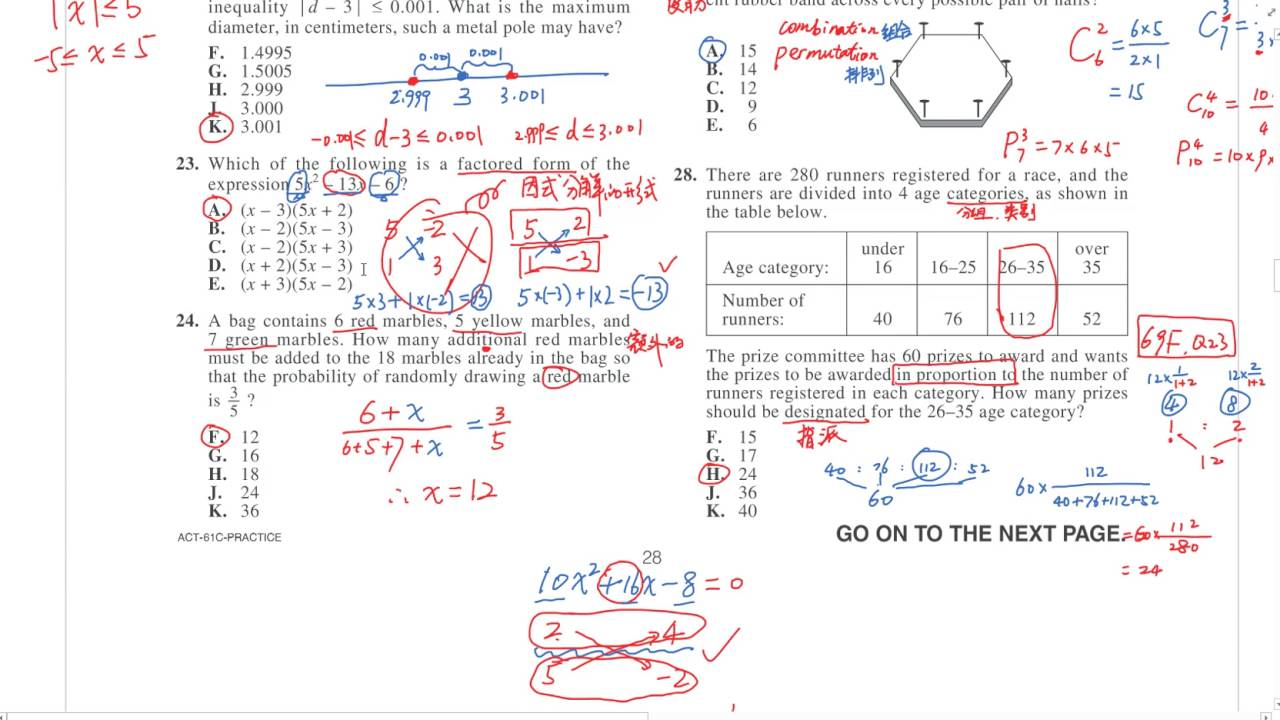 ACT-61C-Math-数学Section,Q19-39 - YouTube