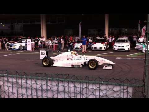 Japan-Formula 4 - F4 Start Up.