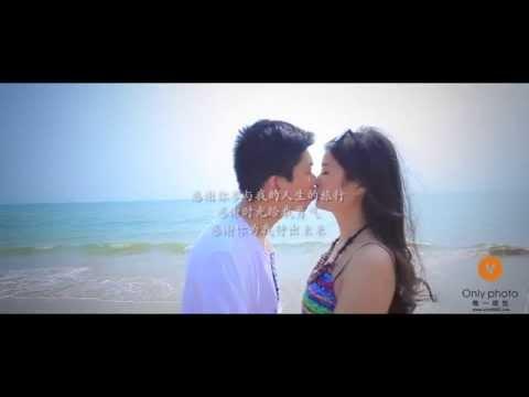 Andrew & Jessica Wedding MV